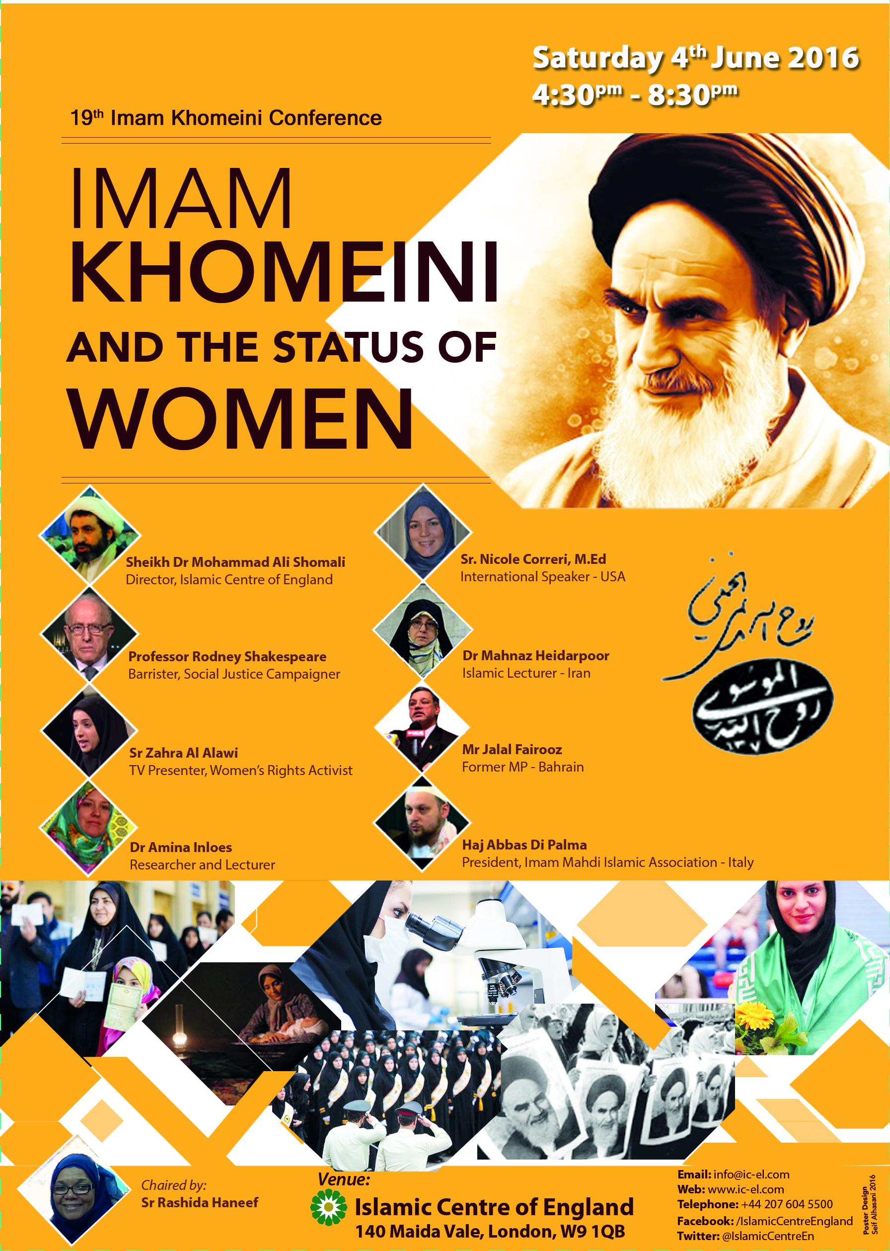 Imam khomeini conf