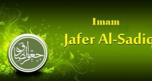 Imam al-Sadiq's (as) Opinions in Politics and Economics
