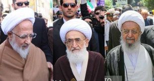 Pictures: Iranian Muslim Scholars Mark Islamic Revolution Anniversary