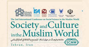 "International Conference on ""Society and Culture in the Muslim World"""