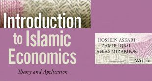 Introduction to Islamic Economics: Theory and Application, First Edition