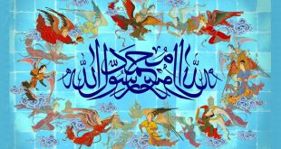 """Is The Belief In An """"Unschooled"""" Prophet Rooted In The Interpretation Of The Word """"Ummi""""?"""