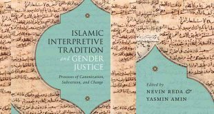 Book: Islamic Interpretive Tradition and Gender Justice
