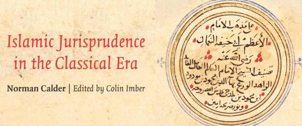 SCRIPTURALIST ISLAM EBOOK