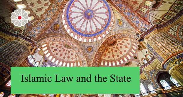 Phd thesis online islamic law