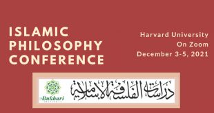Islamic Philosophy Conference to Be Held at Harvard University