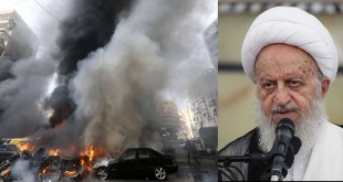 Ayatollah Makarem condemns ISIS terrorist attacks in Lebanon, France