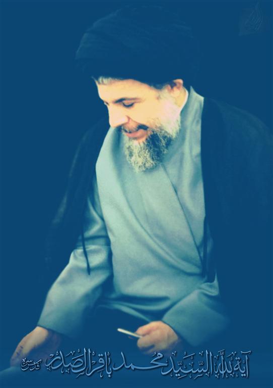 Mohammad_Baqir_al_Sadr