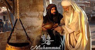 Movie Muhammad