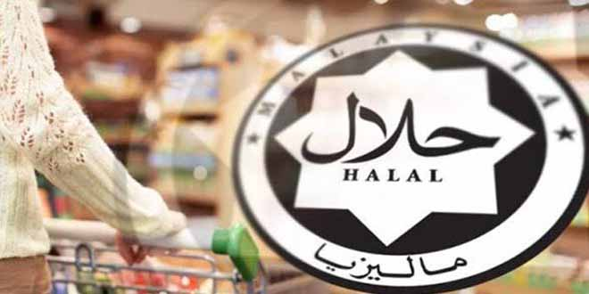Overview Of The Halal Food Control System In Malaysia Ijtihad Network