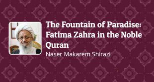 The Fountain of Paradise: Fatima Zahra in the Noble Quran by Ayatollah Makarem Shirazi