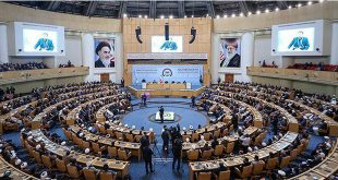 Int'l Islamic Unity Conference to Be Held Online