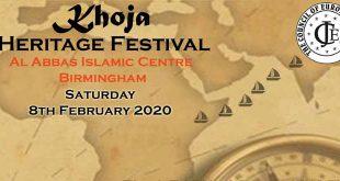 Khoja Heritage Festival 2020 – Birmingham