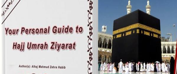 your personal guide to hajj umrah ziyarat pdf ijtihad network rh ijtihadnet com Karbala Ziyarat Ziarat Balochistan