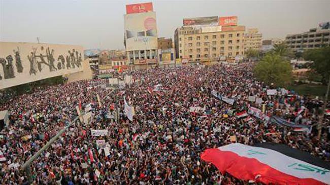 Iraqis protest Turkey troop deployment