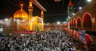 Imam Ali holy shrine Najaf Iraq