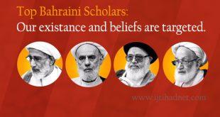 bahrain scholars