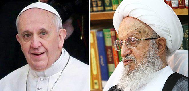 Ayt.Makarem & Pope