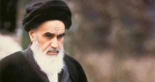 Ayatollah Sayyed Ruhollah Musavi Khomeini