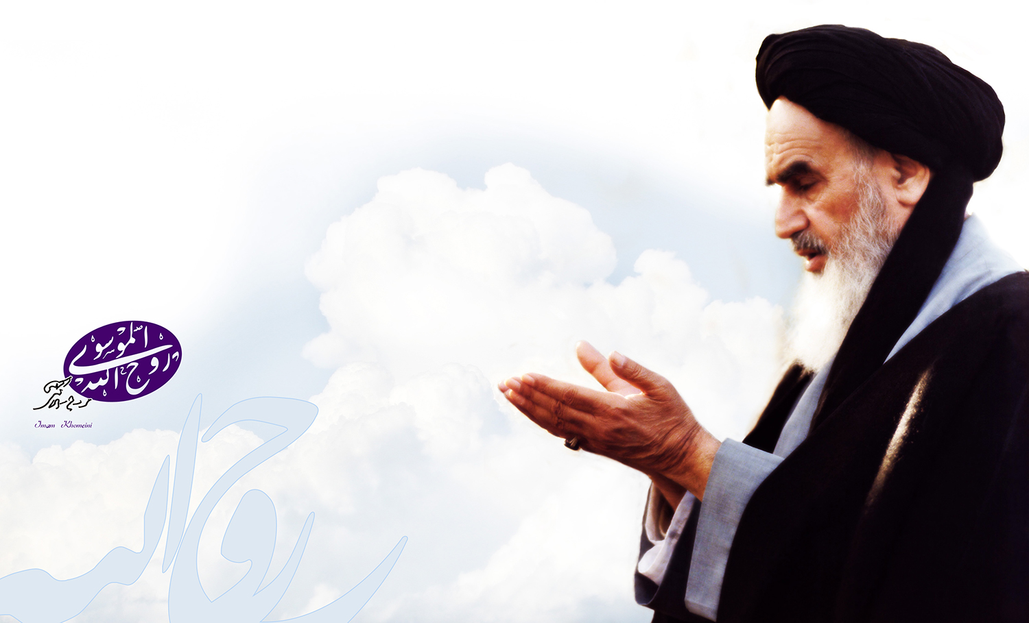 imam khomeini praying