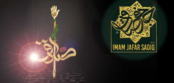 Islamic schools of thought in the time of Imam Sadiq (A.S)