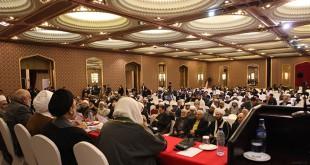 29th Islamic Unity Conf.