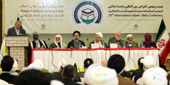 29th Islamic Unity Conference Final Statement