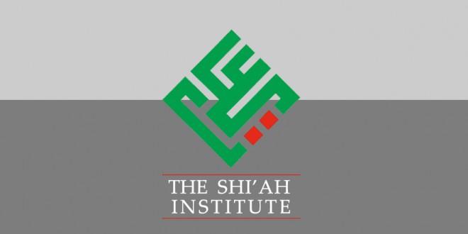 Shia symosium