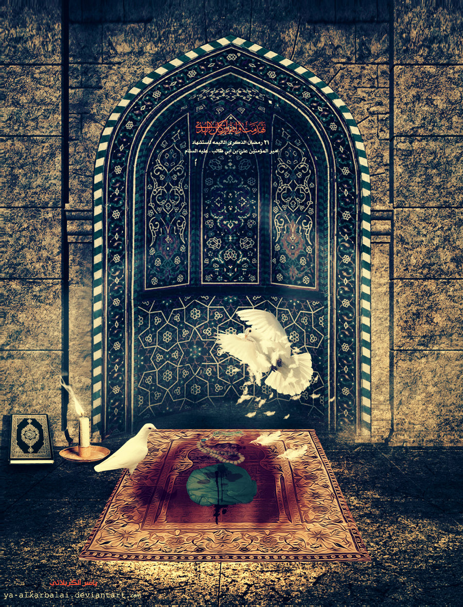 the_martyrdom_of_imam_ali_by_ya_alkarbalai-d5bcbgw